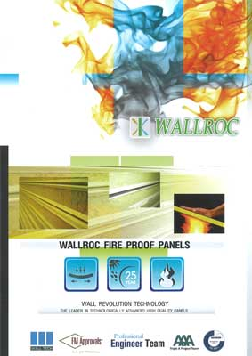 E-Brochure Rockwool WALLROC