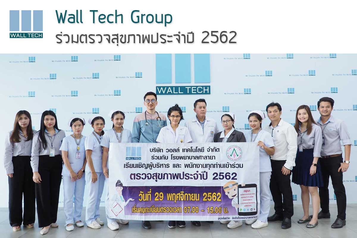Wall Tech Health Check 2019