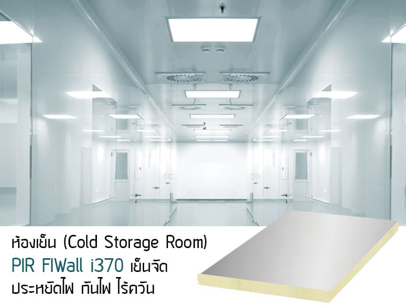 Sandwich Panel PIR FIWall i370 Fireproof for Cold room Cold storage